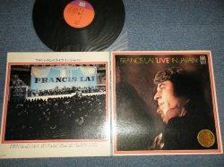 Photo1: FRANCIS LAI フランシス・レイ - LIVE IN JAPAN ライヴ・イン・ジャパン (Ex+++/MINT) / 1971 JAPAN ORIGINAL used LP