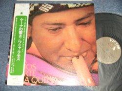 Photo1: UNA RAMOS ウニャ・ラモス - EL ARTE DE LA QUENA  ケーナの響き (Ex+++/MINT-) / 1970's JAPAN ORIGINAL Used LP With OBI