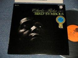Photo1: CHARLIE PARKER チャーリー・パーカー - BIRD SYMBOLS (MINT-/MINT-) / JAPAN Used LP