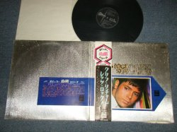 Photo1: CLIFF RICHARD クリフ・リチャード - LET'S ROCK WITH CLIFF RICHARD レッツ・ロック (白銀シリーズ) (Ex++/MINT) / 1969 JAPAN ORIGINAL Used LP With OBI with BACK ORDER SHEET