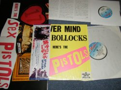Photo1: SEX PISTOLS セックス・ピストルズ -  NEVER MIND THE BKOLLOCKS 勝手にしやがれ 30TH ANNIVERSARY EDITION (ALBUM+SINGLE+POSTER) (MINT/MINT) / 2007 Japan LIMITED Used LP Set with OBI