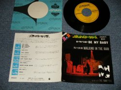 """Photo1: THE RONETTES ロネッツ -  A)BE MY BABYビー・マイ・ベイビー  B) WALKING IN THE RAIN 恋の雨音 (Ex++/Ex++) / 1968 JAPAN REISSUE Used 7""""45 With PICTURE COVER"""