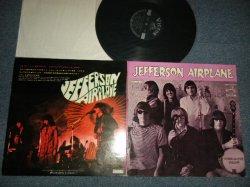 Photo1: JEFFERSON AIRPLANE ジェファーソン・エアプレイン - SURREALISTIC PILLOW シュール・リアリスティック・ピロー (Ex+/Ex+++ Looks:Ex+)/ 1967 JAPAN ORIGINAL Used LP
