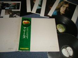 Photo1: THE BEATLES ビートルズ - WHITE ALBUM : COMPLETE SET (Ex+++/MINT- Looks:Ex+++) / 1974 Version JAPAN REISSUE Used 2-LP with OBI