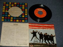 "Photo1: The BEATLES - A) MY BONNIE B) THE SAINTS  (Ex/Ex+) / 1964 JAPAN ORIGINAL ""1st Press Label"" Used 7"" Single"