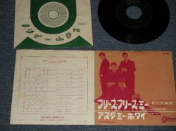 "Photo1: The BEATLES ビートルズ - A) PLEASE PLEASE ME プリーズ・プリーズ・ミー  B) ASK ME WHY (Ex/VG+++) /1964 ¥330 Mark JAPAN Used 7"" Single"