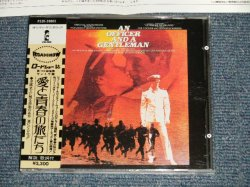 Photo1: ost Various - AN OFFICER AND A GENTLEMAN  愛と青春の旅立ち (MINT-/MINT) / 1986 JAPAN ORIGINAL Used CD with VINYL OBI
