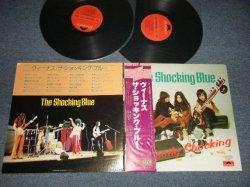 Photo1: The SHOCKING BLUE ショッキング・ブルー  -  PERFECT ヴィーナス (Ex+++/MINT-) / 1975  JAPAN ORIGINAL Used  2-LP With OBI