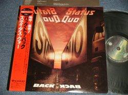 Photo1: STATUS QUO ステイタス・クォー - BACK TO BACK バック・トゥ・バック (Ex+++/MINT EDSP) / 1983 JAPAN ORIGINAL Used LP with OBI