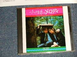 Photo1: ost Various -  MELODY 小さな恋のメロディー (MINT-/MINT) / 1985 JAPAN ORIGINAL Used CD