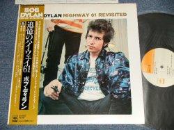 Photo1: BOB DYLAN ボブ・ディラン - HIGHWAY 61 REVISITED 追憶のハイウエイ61 (Ex+++/MINT) / 1976 Version JAPAN REISSUE Used LP with OBI