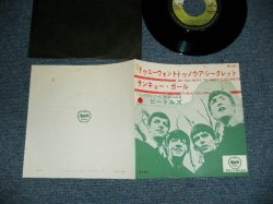 "Photo1: The The BEATLES ビートルズ - A) DO YOU WANT TO KNOW A SECRET B) THANK YOU GIRL (Ex++/MINT-) /1974? Version ¥500 + EMI Mark JAPAN REISSUE Used 7"" Single"