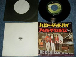 """Photo1: The The BEATLES ビートルズ - A) HELLO, GOODBYE   B) I AM THE WALRUS (Ex++/MINT-) /1974? Version ¥500 + EMI Mark JAPAN REISSUE Used 7"""" Single"""