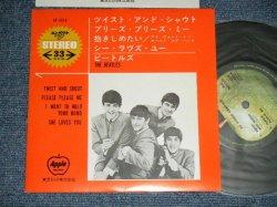 "Photo1: The BEATLES ビートルズ - TWIST & SHOUT (MINT-/MINT) / 1976 Version? TOSHIBA EMI + ¥700 Mark JAPAN REISSUE Used 4 Tracks 7"" EP"