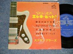 "Photo1: The SCRANBLERS スクランブラーズ  - Best Hits Of Electric Guitar  ベスト・オブ・エレキ・ヒット!! = (Ex/Ex+) / 1965 JAPAN ORIGINAL Used 7"" 33rpm EP"