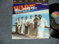 "Photo1: WAR ウォー - A) GALAXY ギャラクシー B) GALAXY PART II  ギャラクシー PART II (Ex++/MINT-) / 1977 JAPAN ORIGINAL Used 7"" 45 rpm Single"
