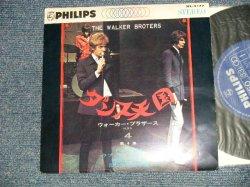 "Photo1: WALKER BROTHERS ウォーカー・ブラザース - BEST 4 VOL.4 Land Of A Thousand Dances ダンス天国.(Ex++/Ex++) / 1969? JAPAN ORIGINAL Used 33rpm 7""EP"