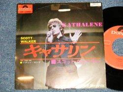 "Photo1: SCFOTT WALKER スコット・ウォーカー(ウォーカー・ブラザース WALKER BROTHERS) - A) KATHALEHE キャサリン   B) THE LIVING END (Ex+/Ex+++) / 1967 JAPAN ORIGINAL Used 7"" 45RPM Single"