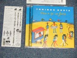 Photo1: TONINHO HORTA トニーニョ・オルタ - COM O PE NO FORRE コン・オ・ペーノ・フォホー Com o Pé no Forró (MINT/-/MINT) / 2004 IMPORT + JAPAN 輸入盤国内仕様 Used CD with OBI