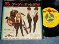 """The SHANGRI-LAS シャングリラズ - A)LEADER OF THE PACK 黒いブーツでぶっとばせ  B)GIVE HIM A GREAT KISSがっちりキスしよう  (Ex+/Ex Looks:Ex++) / 1964 JAPAN ORIGINAL Used 7"""" 45 rpm Single"""