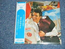 Photo1: CLIFF RICHARD - DYNAMAITE   / 2007 JAPAN ONLY MINI-LP PAPER SLEEVE Brand New Sealed CD