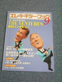 Photo1: エレキ・ギター・ブック VOL.9 THE VENTURES + V.A. - ( シンコー・ミュージック・ムックSHINKO MUSIC MOOK )  ELEKI GUITAR BOOK 9 (Ex+) / 2002 Japan ORIGINAL Used BOOK   OUT-OF-PRINT 絶版